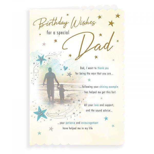 Birthday Card Dad, Man And Child